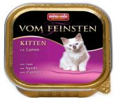 Паштет для котят Animonda Vom Feinsten Kitten Lamb 83453