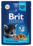 Пресервы Brit Premium Cat Pouches Chicken Chunks for Kitten