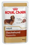 Пресервы Royal Canin Dachshund Adult